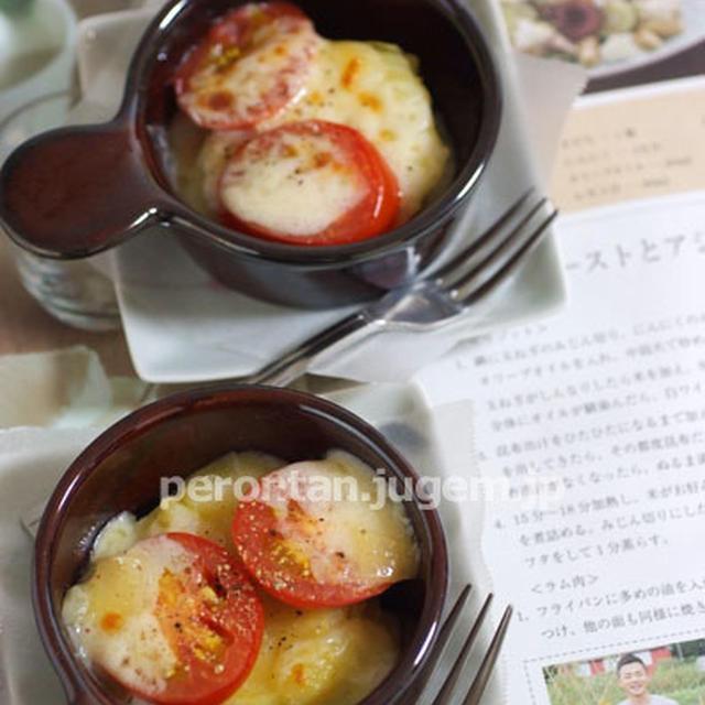 「トーマ・シラヌカ」北海道のチーズ♪その2