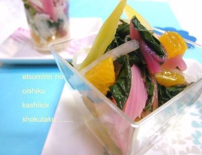 彩レシピ☆スイスチャードでフレッシュマリネ