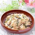 【おもてなし】山菜おこわ 春秋の行楽弁当に詰めたい炊き込みおこわ
