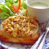 イタリアン風(?)ツナオニオントースト