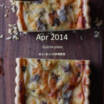 4・5月料理教室