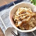 【レシピ・主食・冷凍作り置き】冷凍作り置きで便利な混ぜご飯!新ごぼうときのこの甘辛混ぜご飯