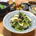 【レシピ】生姜香る♪青梗菜と塩昆布ナムル#10分以内副菜#レンジ調理#作り置き#お弁当おかず
