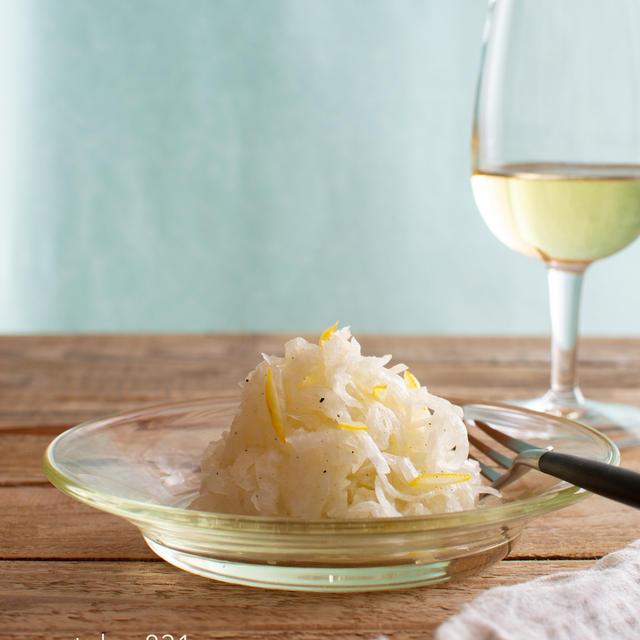 大根のラペ。簡単!レモン香る、爽やかな前菜。白ワインのお供に♪【農家のレシピ帳】