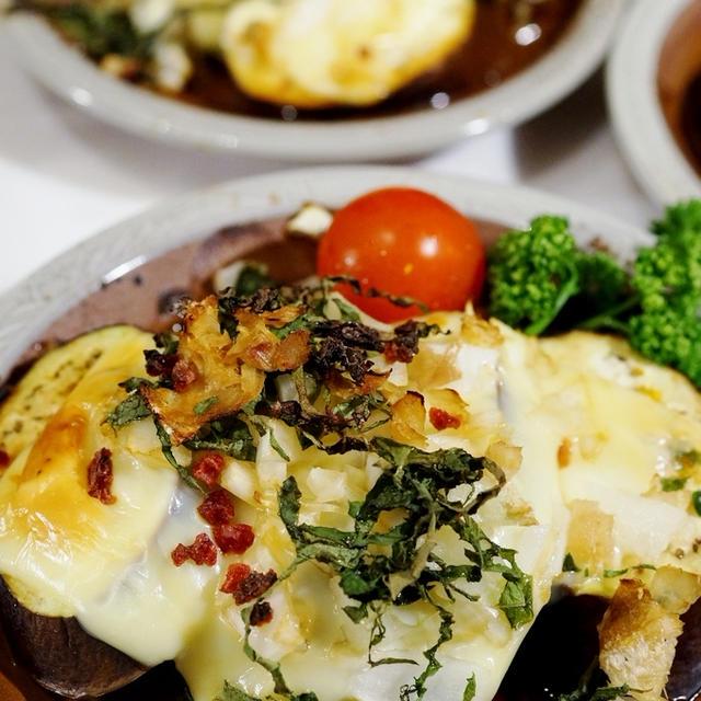 簡単!美味しい!【カリカリドライ梅乗せ 茄子のチーズ焼き】Meijiさんのスライスチーズモニターです♪