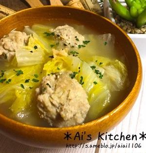 疲れた胃を休めよう♡優しい味のホタテと白菜の肉団子スープ♡