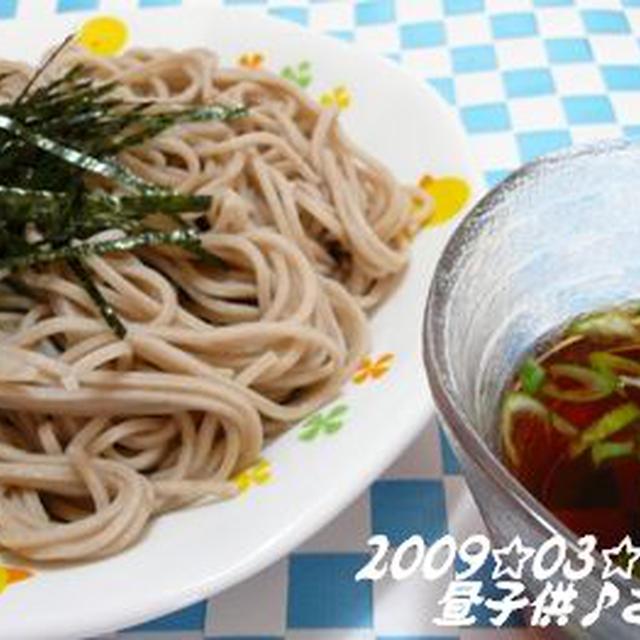 0315♪昼ごはん<蕎麦&きし麺>