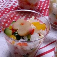 手近な食材で、カラフルカップすし♪ #mizkan #寿司 #すし