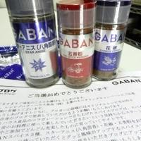 GABANの五香粉を使って牛肉のオイスターソース炒め☆