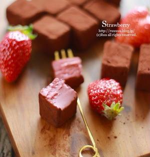 【レシピ】牛乳パックで作るいちごの生チョコ~乳化の重要性~