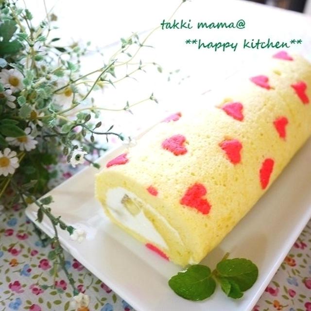 ピンクのハート模様♪ふわふわもっちりバナナロールケーキ(バレンタイン用)