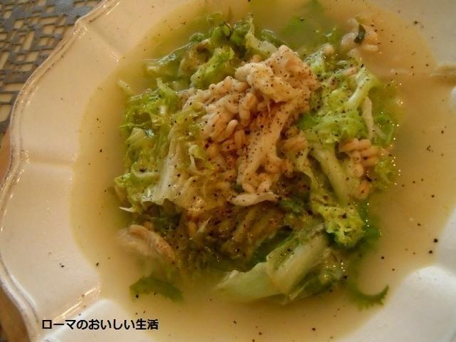 浅めのスープ皿に注がれたエンダイブたっぷりのスープ