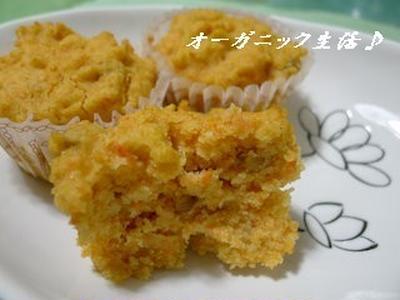 グルテンフリー、米粉&りんごジュースのしっとり~なカップケーキ
