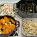 【簡単な作り置き4品】ささみの昆布巻き/マカロニサラダ/南瓜のそぼろ煮/もやしの柚子胡椒ナムル