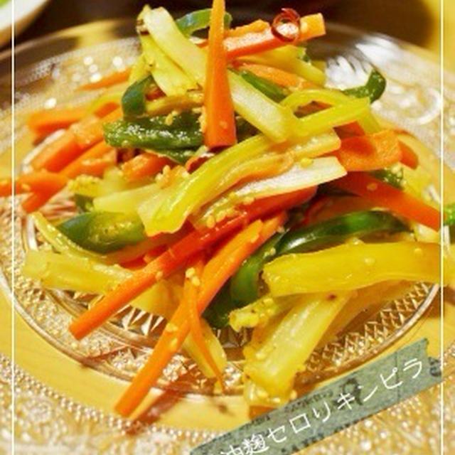 塩麹&醤油麹deおうちご飯♪