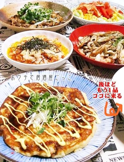 酔いどれDAY☆相方誕生日祝い週間2016最終日