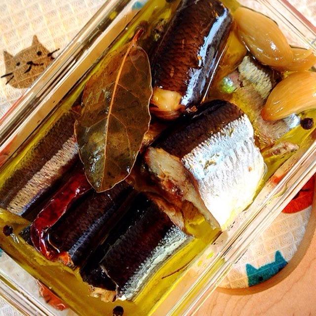 秋刀魚のコンフィ。