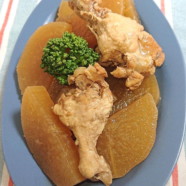 大根と手羽元の煮物(ダイエット)(作り置き)