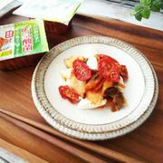 キムチとセミドライトマトのクリームチーズ和え