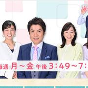 【お知らせ】8月11日(火)CBCテレビ「チャント!」に出演します&サンキュ!9月号