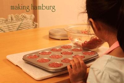 ハンバーグ作り★