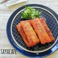 【ごちそう激ウマ】鶏挽き肉de春巻き
