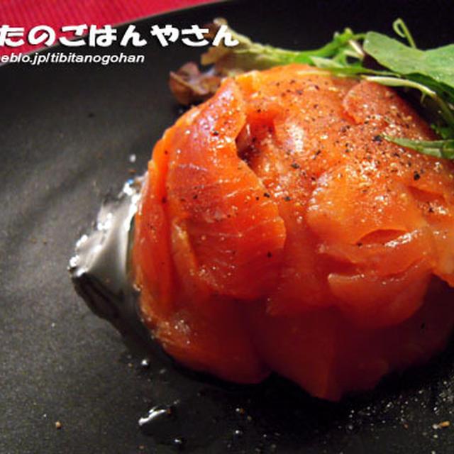 フルーツサラダのサーモン包み ★★★☆☆