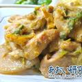 料理日記 56 / 豚こんにゃくの蜜柑味噌煮込み