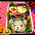Halloweenキャラ弁★ディズニーモーヴ