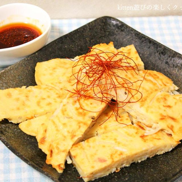 シャキシャキ食感が楽しくてリーズナブル!! モヤシと紅生姜のチヂミ