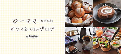 おはようございます!突然ですが、明日はメンテナンスの為、cafe Muku 臨時休業と...