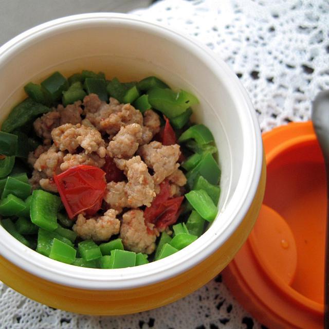 【5分で完成☆お弁当】 夏野菜のカラフル丼