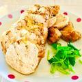だしまろ酢で鶏肉がやわらか♪コーヒーチキンロール♡ by Lau Ainaさん
