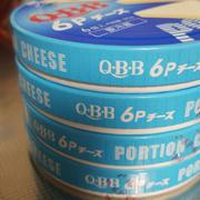 懐かしき、雪印6Pチーズ