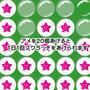 スクラッチカード002 緑