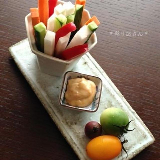 味噌マヨディップのスティックサラダ