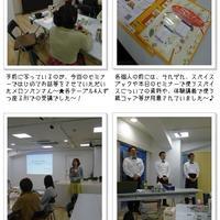 スパイス大使さん向けスパイスセミナーin東京2013 参加レポート~☆ -2-
