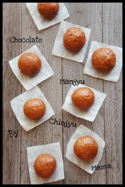 [簡単!フライパンで7分蒸す!] ムッチリふかふかチョコ饅頭 と 腹の立つアンケートテスト