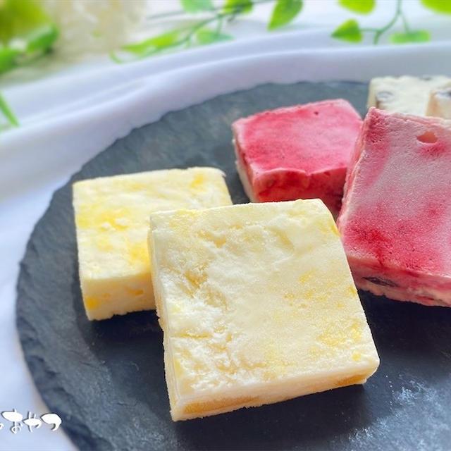ふわっふわ!メレンゲアイス!さっぱりおいしい卵白で簡単アイスの作り方