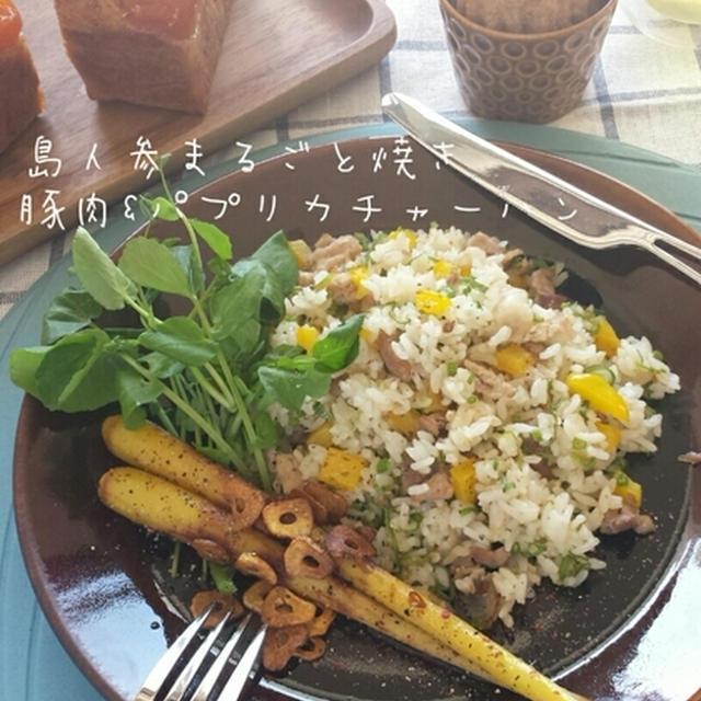 島人参まるごとソテー&金柑パウンドケーキ