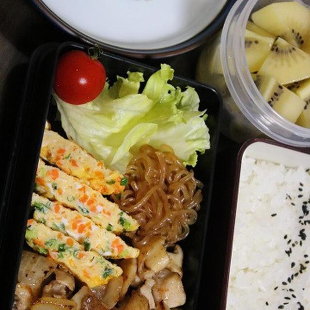6月27日  鶏肉と玉葱の炒めもの弁当