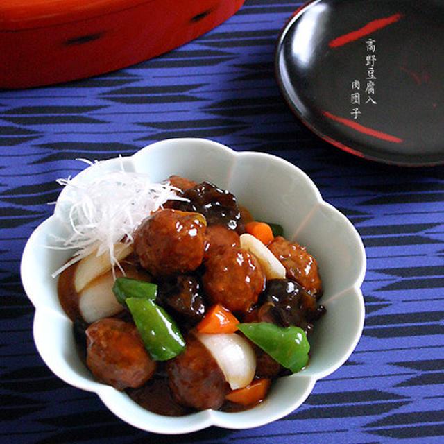 お弁当【高野豆腐入り・肉団子】