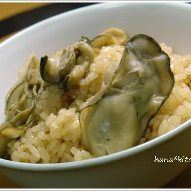 ぷっくり♪おいしい牡蠣ごはん。のレシピ。