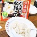 大阪王将さんのリニューアルしたぷるもち水餃子と小籠包のもぐもぐ座談会