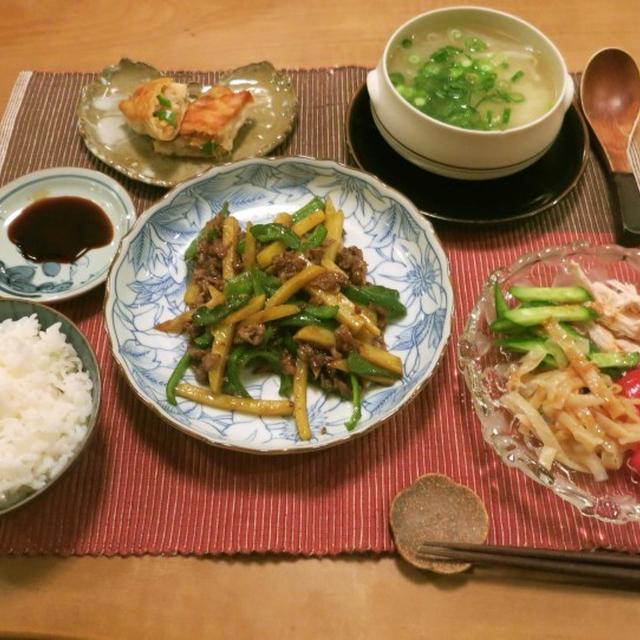 じゃがいもで青椒肉絲など中華な晩ご飯 と 少しずつ春の訪れ♪