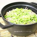 ストウブ鍋de生姜と枝豆の雑穀入り玄米ご飯