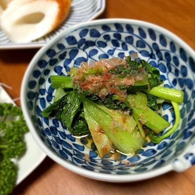 ☆小松菜のお浸し