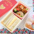 遠足サンドイッチ弁当&さつま芋とかぼちゃのころころコロッケ。