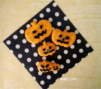 犬用ハロウィンクッキーレシピ【おばけかぼちゃクッキー】