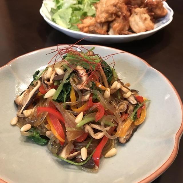 半端もの野菜のお片づけに「残り野菜の彩りチャプチェ」。